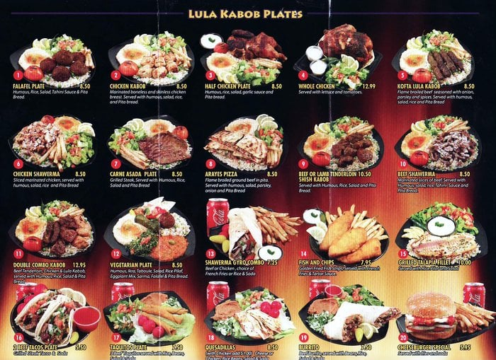 Lula kabob closed 17 reviews middle eastern 952 s for Arabic cuisine menu