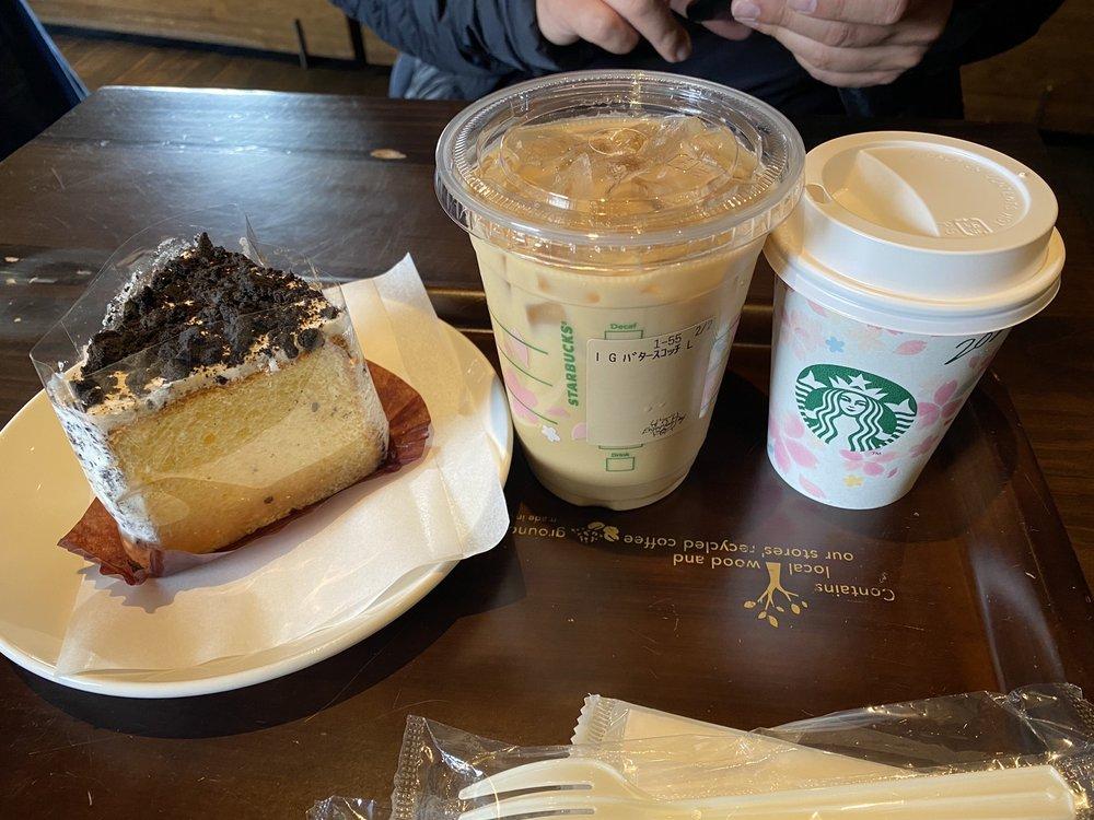 STARBUCKS COFFEE Kyoto Ninenzaka Yasaka Chaya
