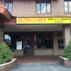 Photo Of Iron Chef Danvers Ma United States