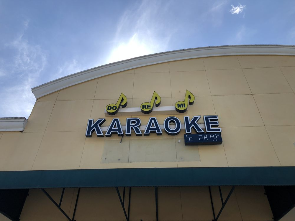 Do Re Mi Karaoke: 1540 Wells Rd, Orange Park, FL