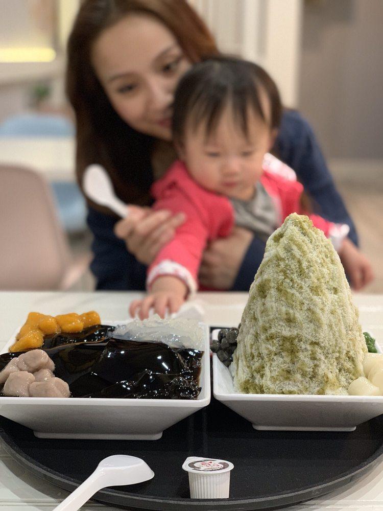 BlackBall Taiwanese Dessert: 100 Legacy Dr, Plano, TX