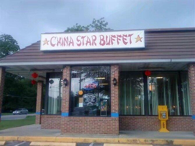 China Star: 327 E Columbia Ave, Leesville, SC