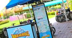 Bike and Roll: 401 Biscayne Blvd, Miami, FL