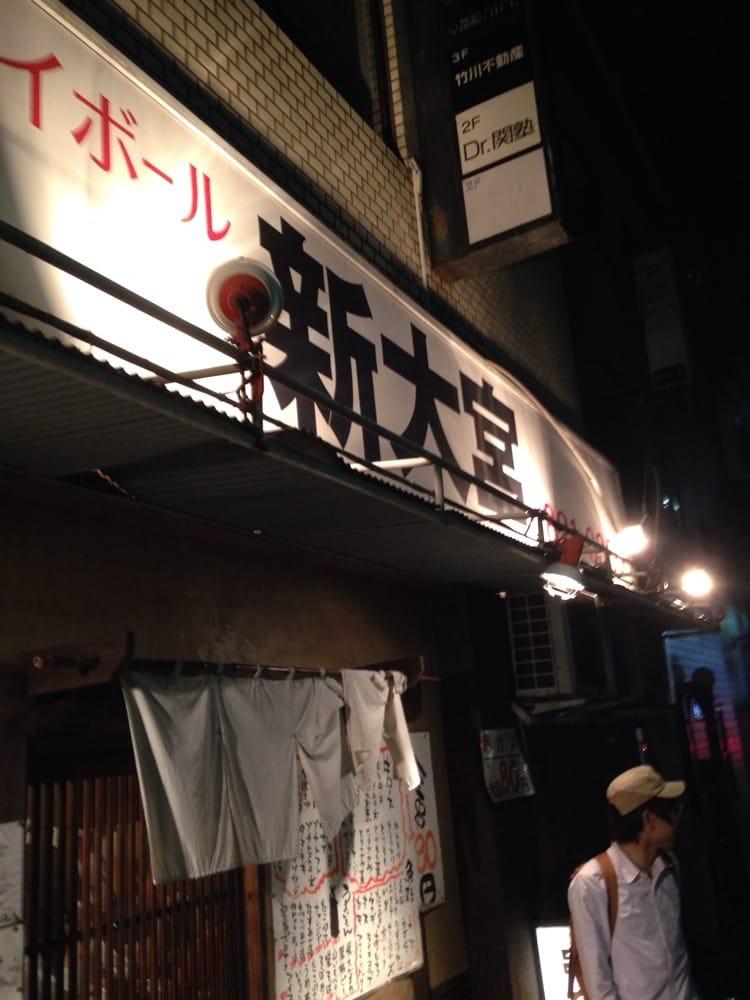 Shinoomiya