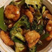 Superieur ... Photo Of China Kitchen   Kalamazoo, MI, United States. Steamed?