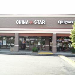China Star Restaurant Closed 13 Photos Chinese 1811 Wayne