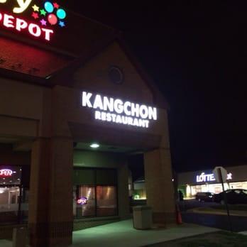 Kang Chon Restaurant Centreville Va