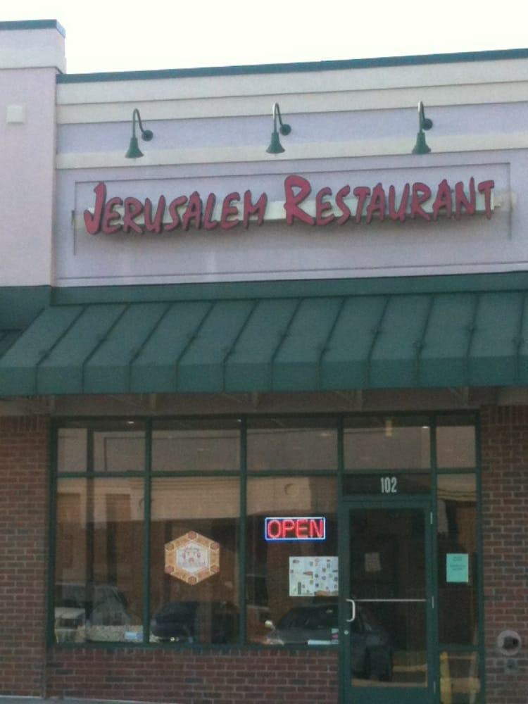 Jerusalem Restaurant Sterling Va
