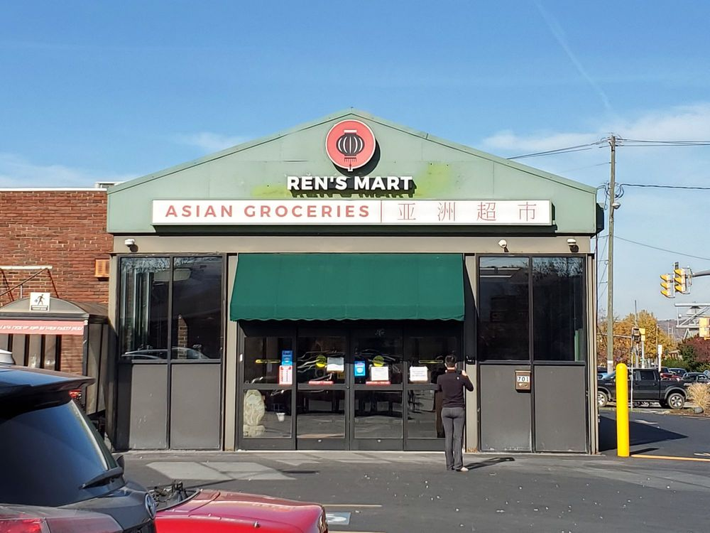 Ren's Mart Asian Groceries: 701 W Buffalo St, Ithaca, NY
