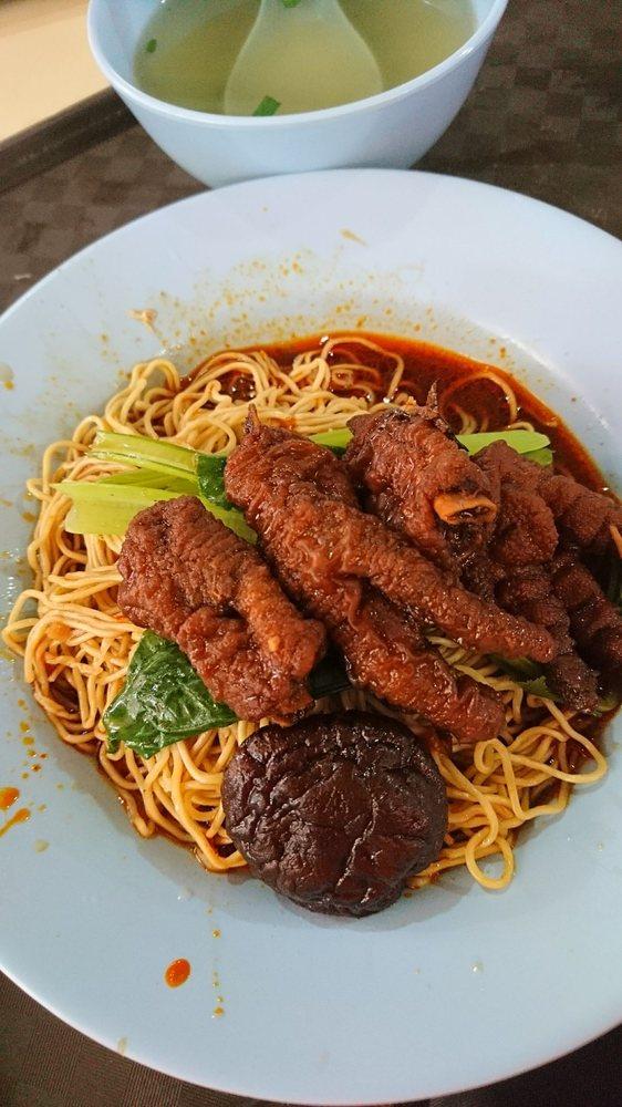 Pek Kio Market & Food Centre