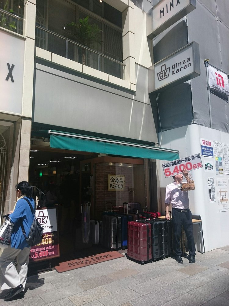 Cheapest place to buy luggage in Tokyo! - Yelp