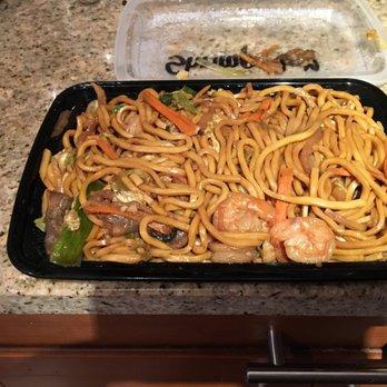 Peking Chinese Kitchen | Peking Chinese Food Order Food Online 26 Photos 66 Reviews