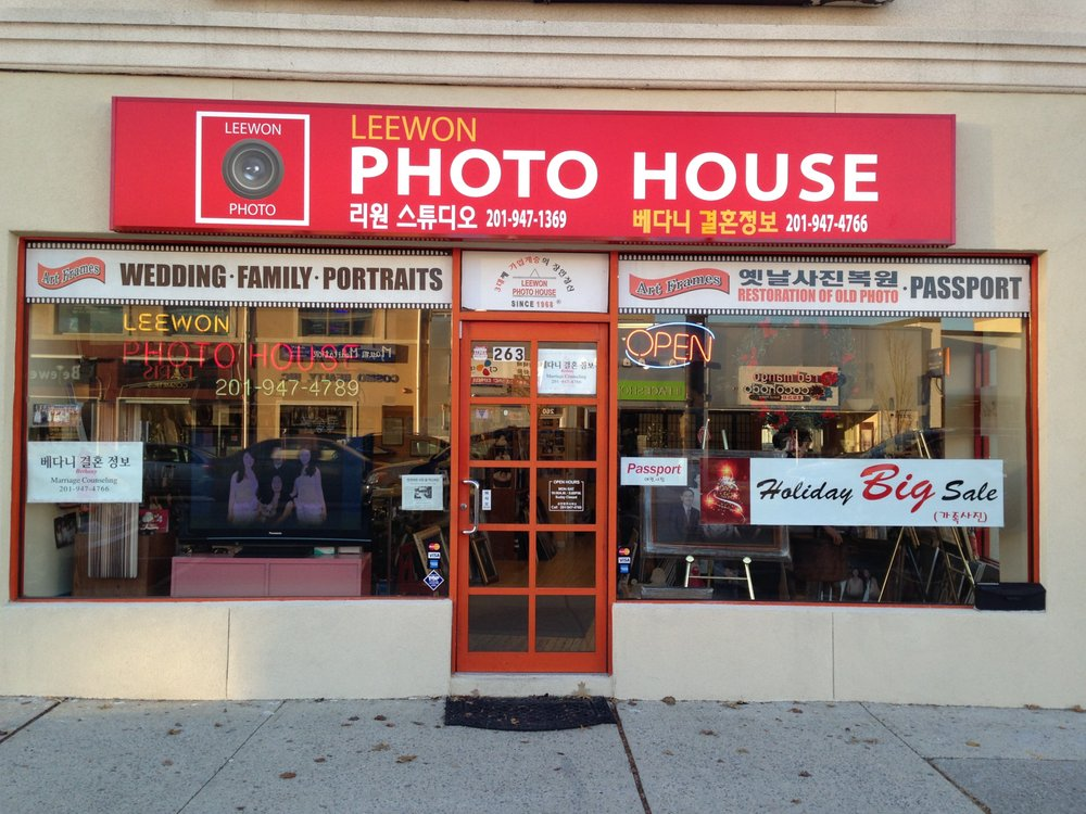 Leewon Photo House: 263 Broad Ave, Palisades Park, NJ