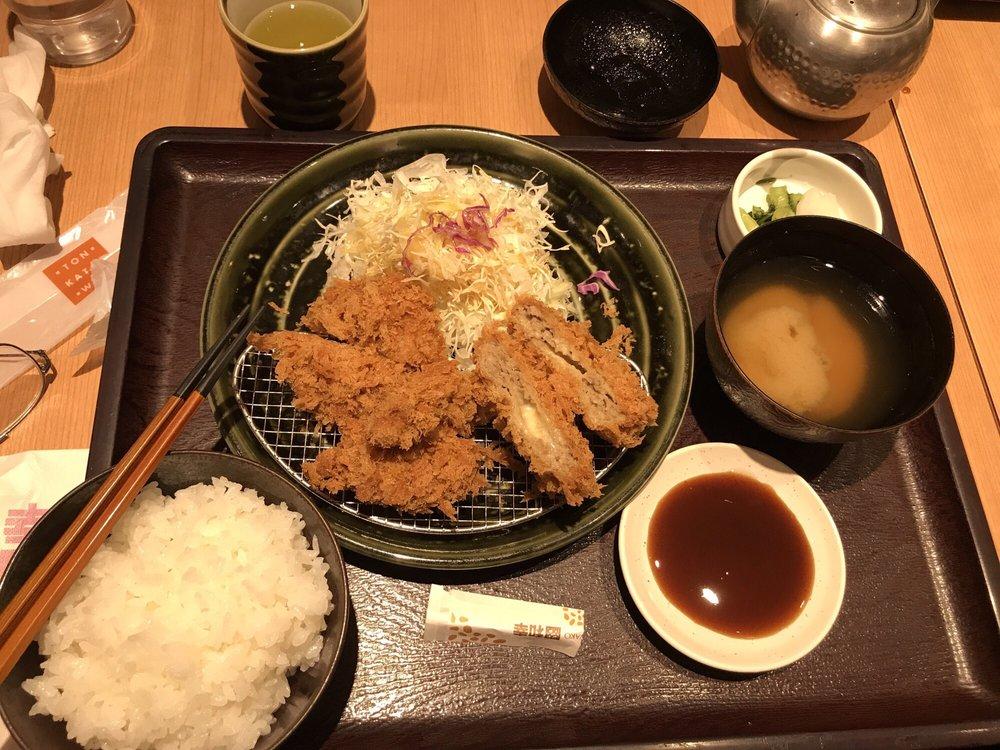 Wako Tonkatsu