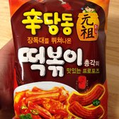 Hmart 379 Photos Amp 233 Reviews Grocery 1761 Route 27