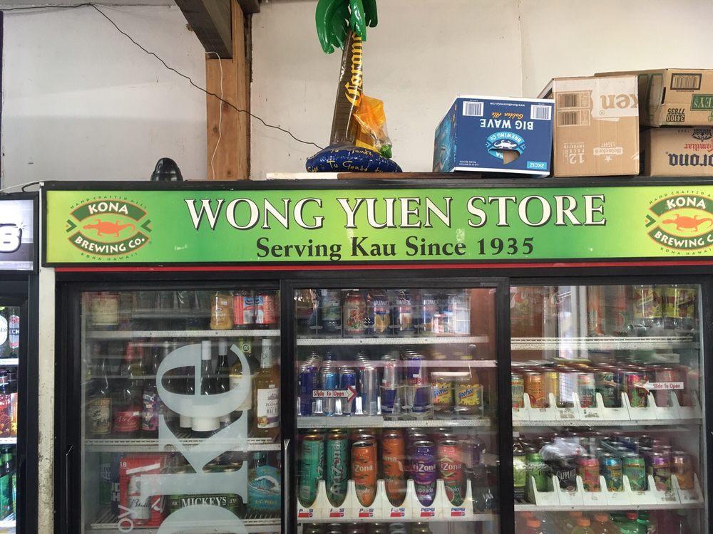 Wong Yuen Store: 95-6045 Mamalahoa Hwy, Naalehu, HI