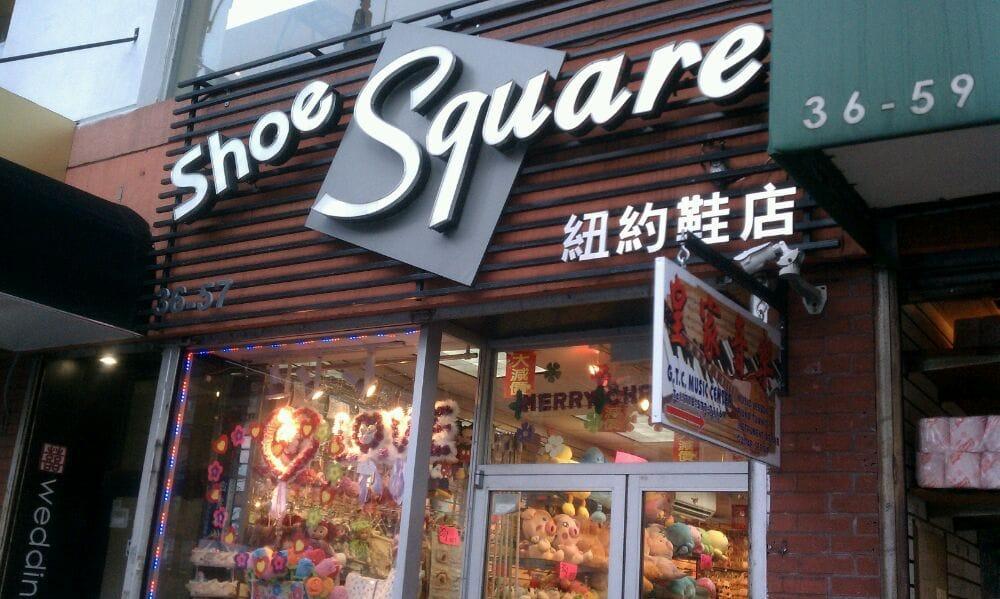 Shoe Square: 3657 Main St, New York, NY