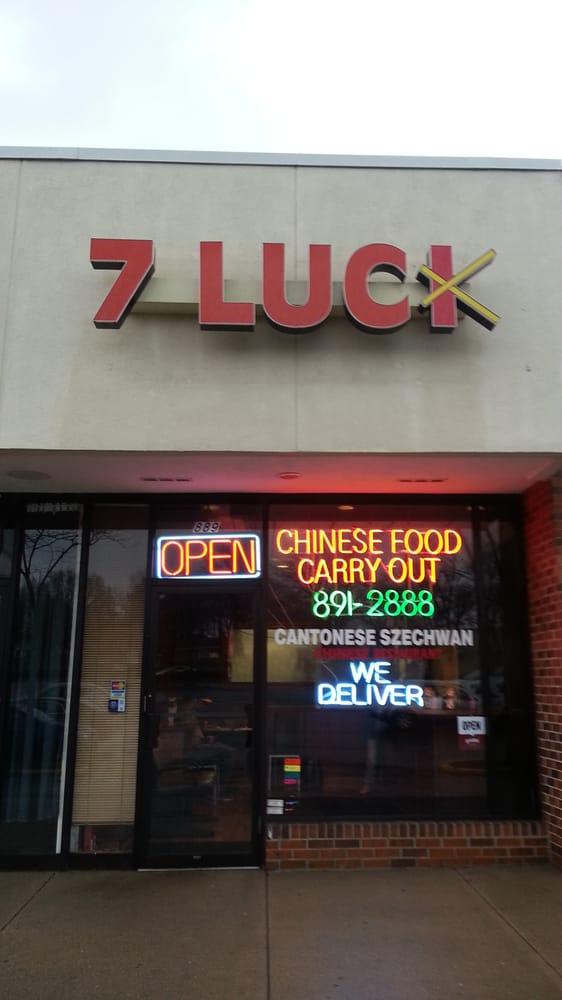 Chinese Restaurants Schaumburg Il Best