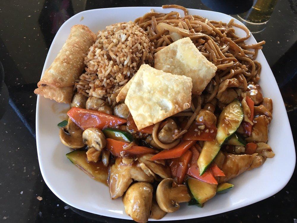 Wok Wei Asian Cuisine