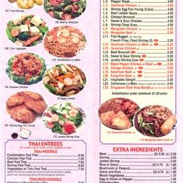 Chinese Food Washington Park Il