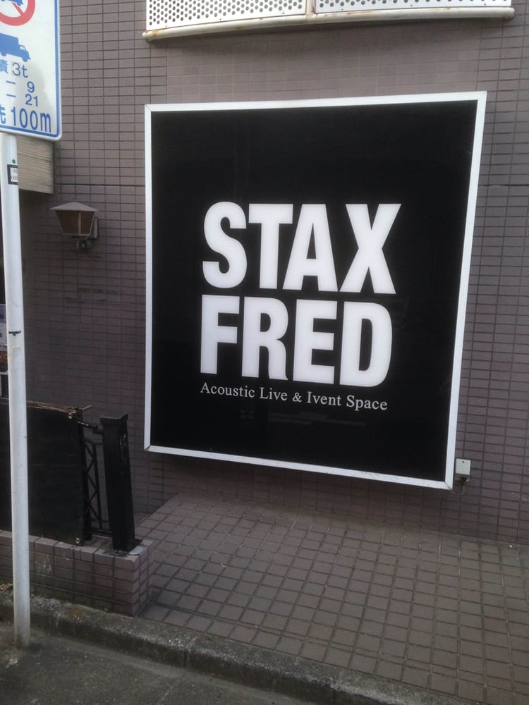 STAXFRED