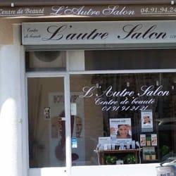 L autre salon salons de beaut spas 161 rue st for L autre salon de the