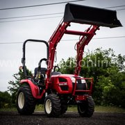 Big Red's Equipment Sales - 72 Photos & 16 Reviews - Farming