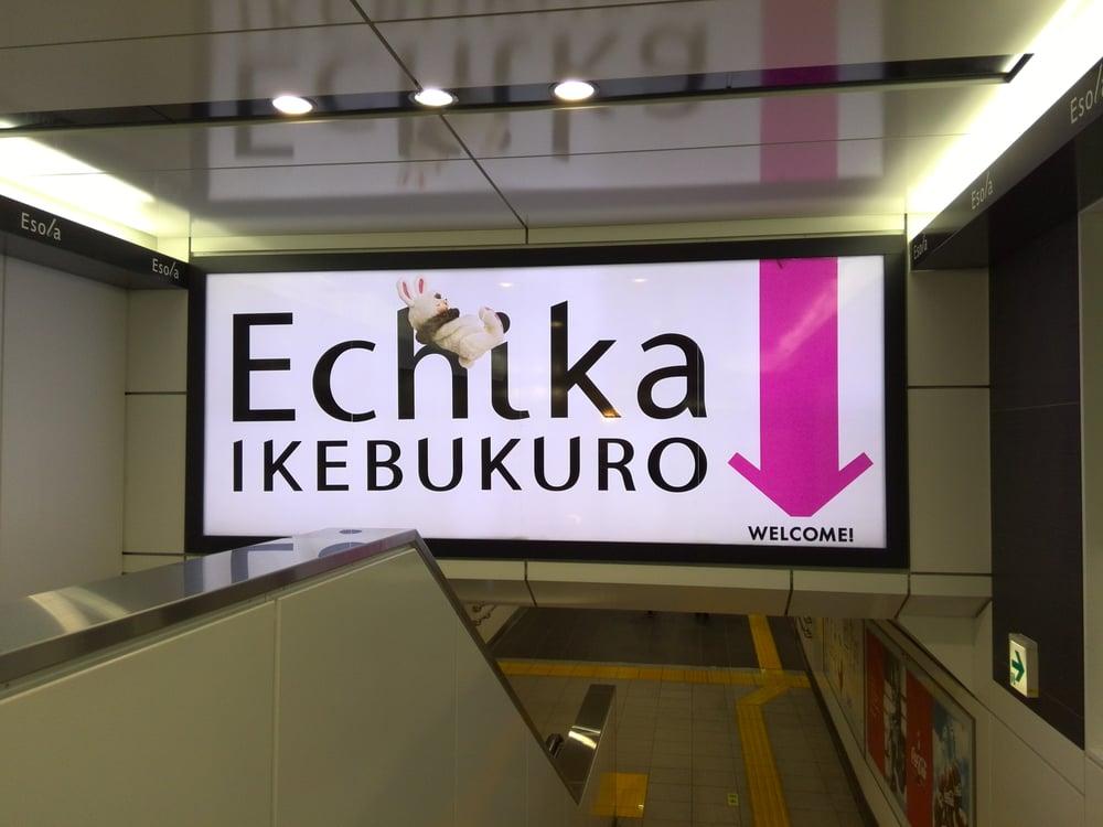 echikaikebukuro