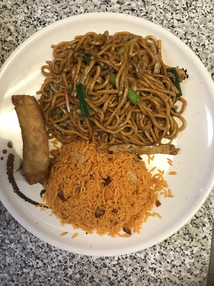 Overseas Chinese Restaurant: 450 E Linn St, Canton, IL