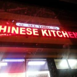 See Thru Chinese Kitchen Chinesisch 8357 S Cottage Grove Chatham Chicago Il Vereinigte