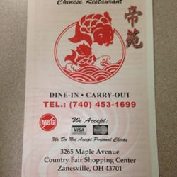 Photo Of King Garden Chinese Restaurant   Zanesville, OH, United States.  Menu Cover