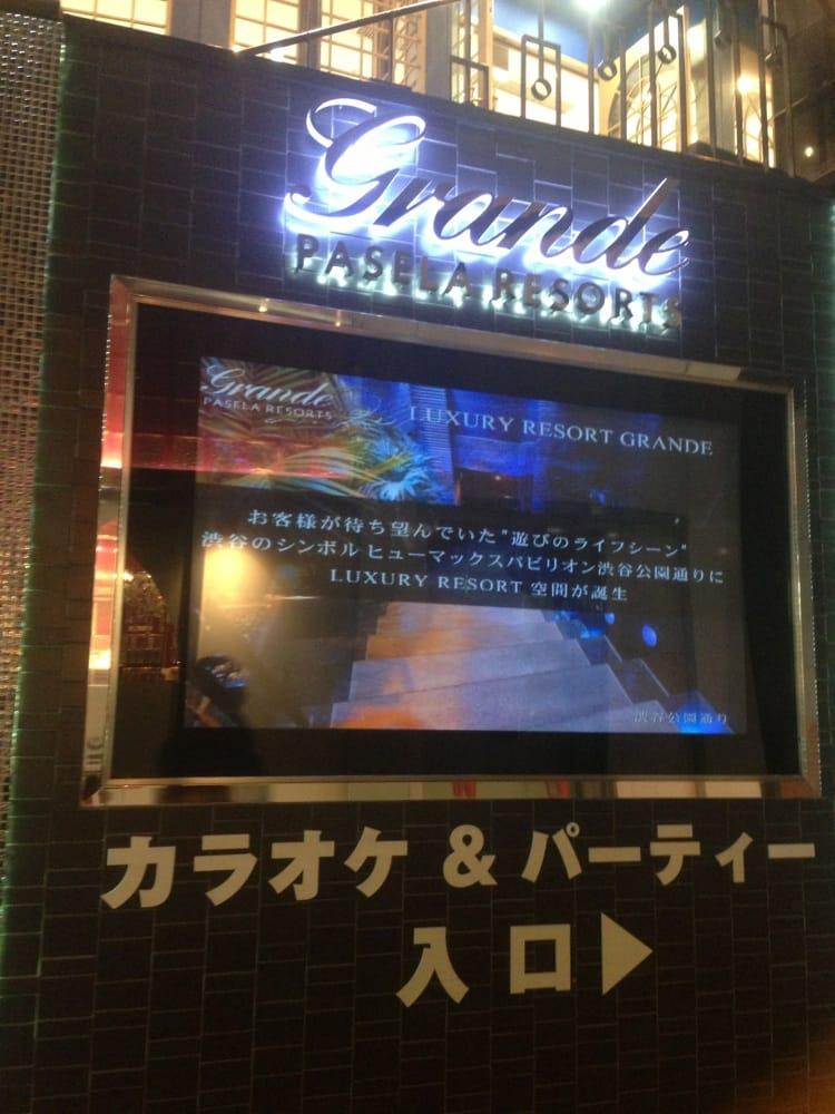 PASELA RESORTS GRANDE Shibuya