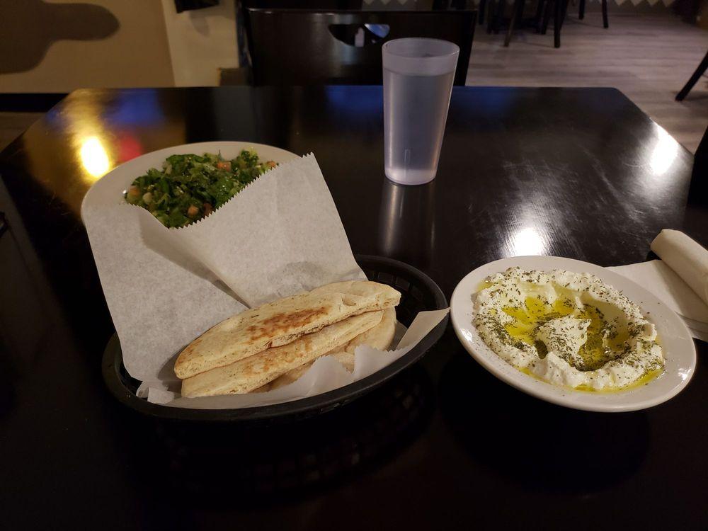 Baladi Restaurant & Bakery: 3307 Clifton Ave, Cincinnati, OH