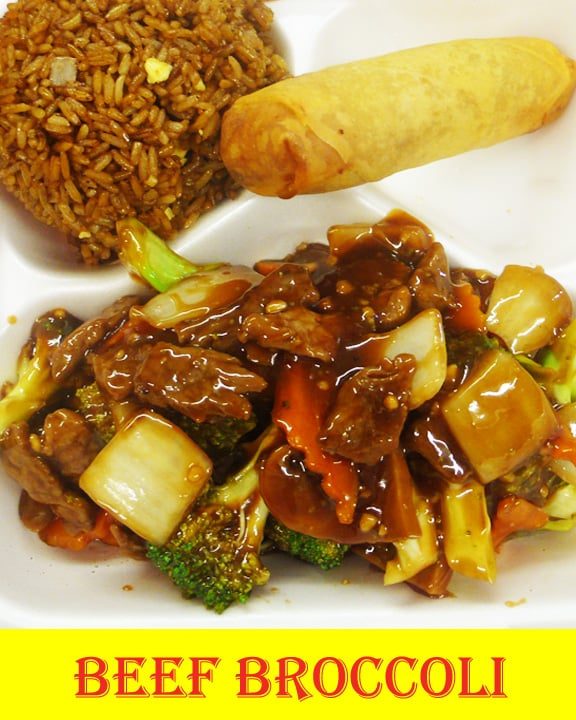 Oriental Chop Suey: 7252 Natural Bridge Rd, Saint Louis, MO