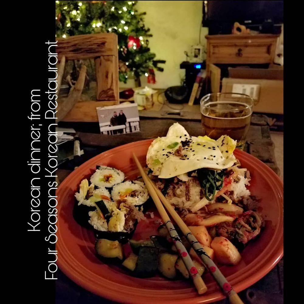 Four Seasons Asian Restaurant: 810 Grant Ave, Junction City, KS