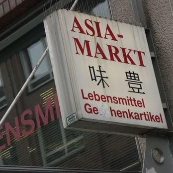asia markt mipoong 10 fotos 16 beitr ge internationaler supermarkt rosenstr 2 altstadt. Black Bedroom Furniture Sets. Home Design Ideas