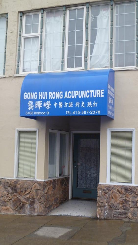 Gong Hui Rong Acupuncture: 3408 Balboa St, San Francisco, CA