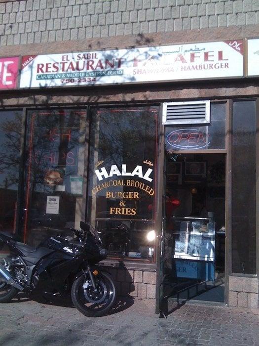 El Sabil Restaurant