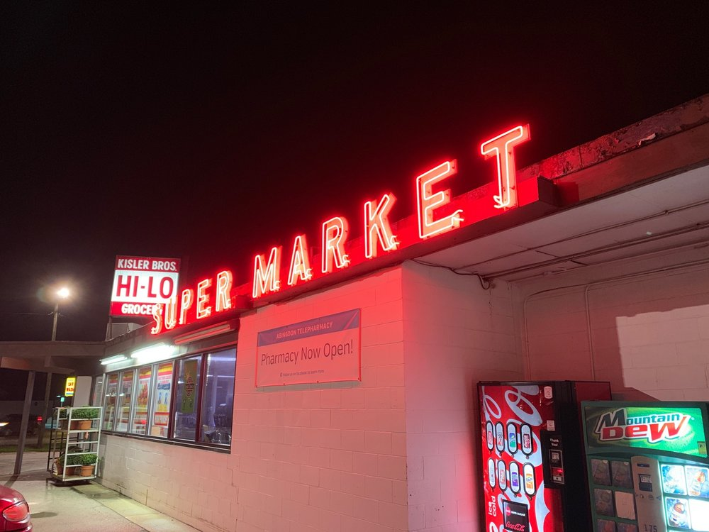 Hi-Lo Grocery: 503 S Commercial Dr, Abingdon, IL