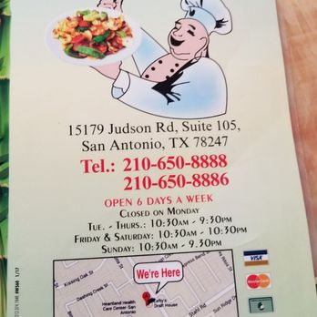 Wu S Kitchen Judson Rd