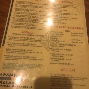 Asiana Restaurant West Chester