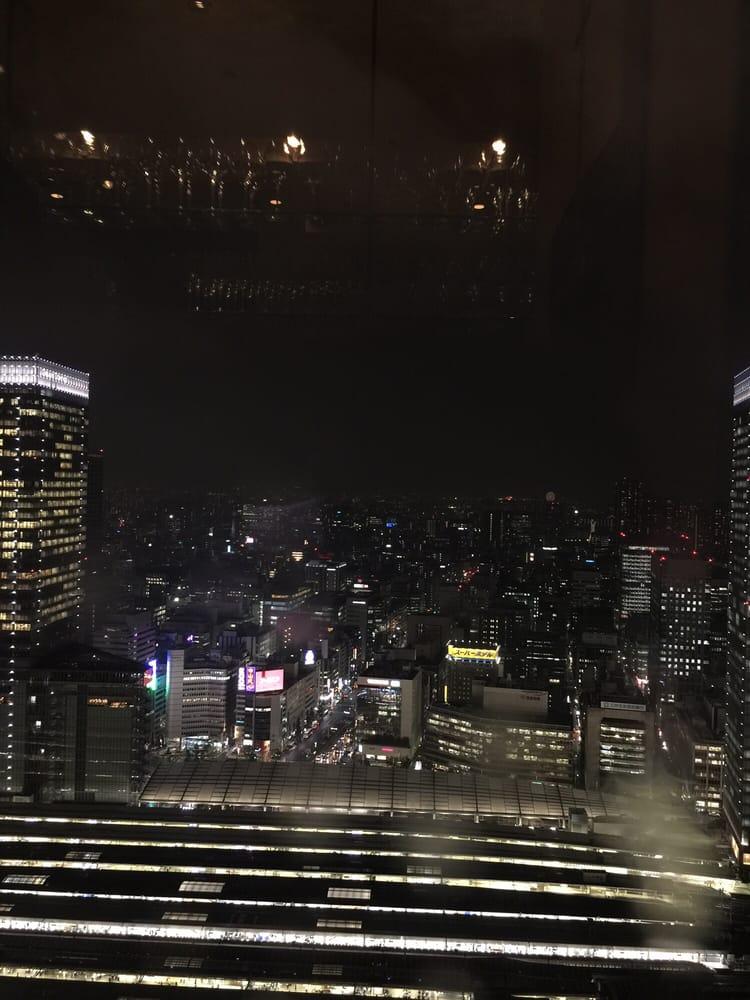 Aux Amis Tokyo