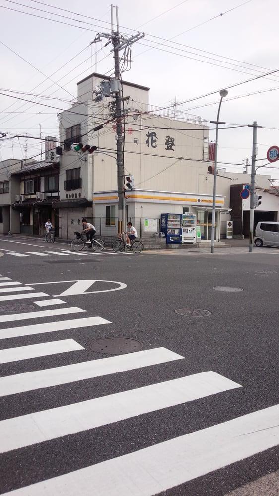 Hanato