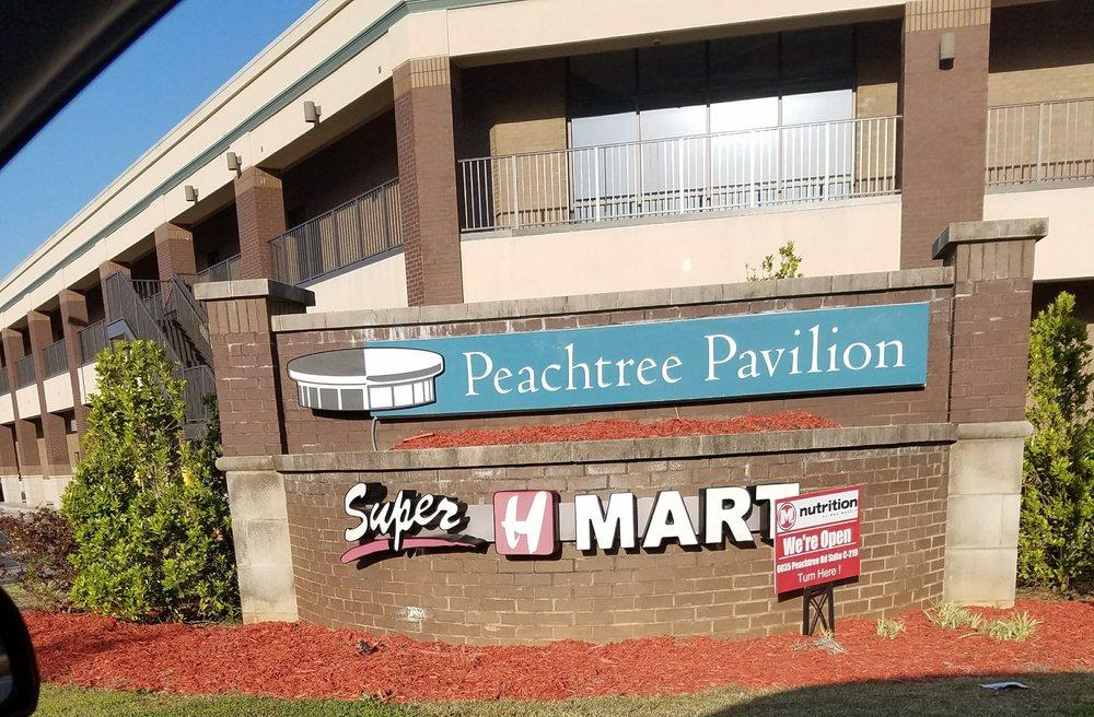 Peachtree Pavilion: 6035 Peachtree Rd, Atlanta, GA