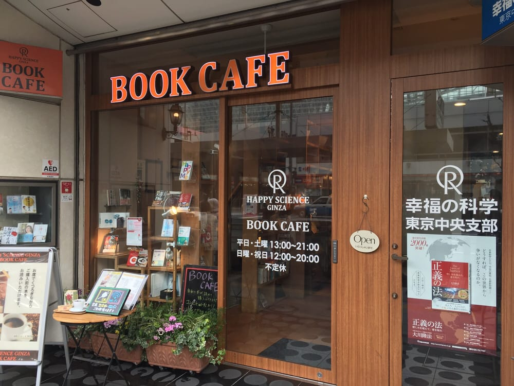 Happy Science Ginza Book Cafe