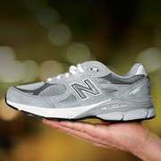 new balance store baton rouge louisiana