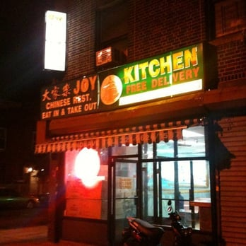 Joy Kitchen - CLOSED - Chinese - 1153 Nostrand Ave, Prospect ...