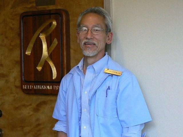 Reed Kuratomi, DDS
