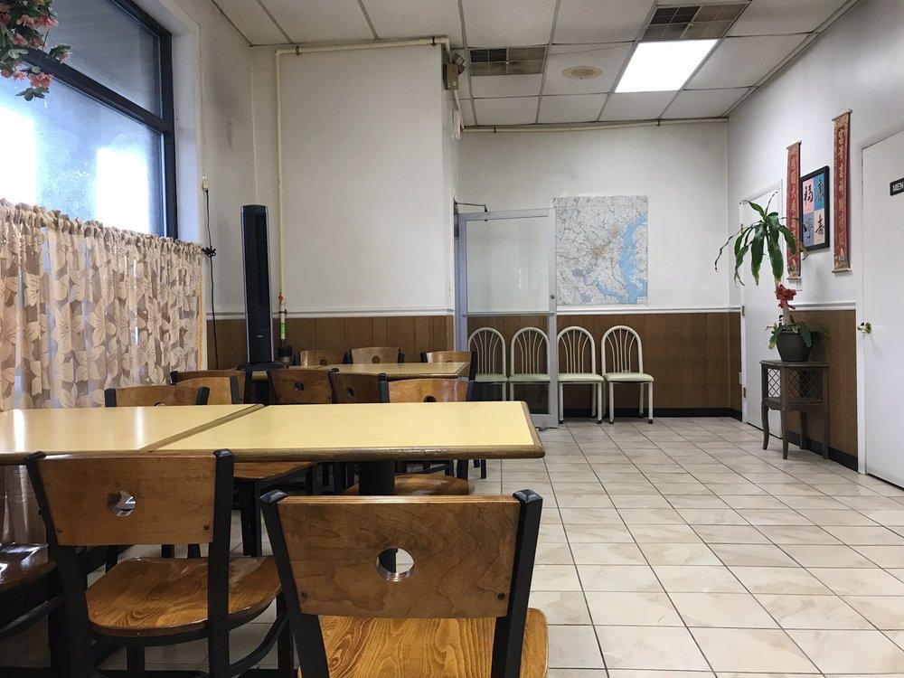 Shang Hai Restaurant: 3409 Morningwood Dr, Olney, MD