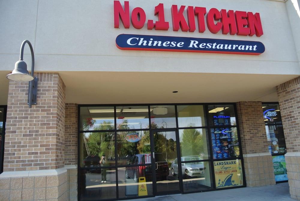 no 1 kitchen chinese food 17 beitr ge chinesisch 1317 n maize rd wichita ks vereinigte. Black Bedroom Furniture Sets. Home Design Ideas